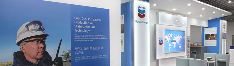 Trade Show exhibit design - Chevron